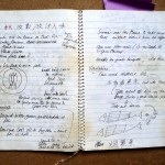 sichuan-notebook6