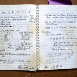 sichuan-notebook6