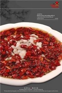 shui zhi yu - Barshu menu