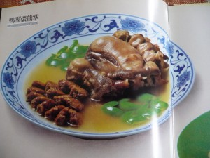 Slow-cooked bear's paw with duck wings (from an old Chinese cookery book)
