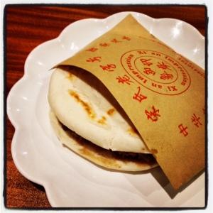 Xi'an 'hamburger' (rou jia mo)